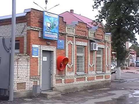 Кузнецк, июнь 2007, Закрытие интернет-салона