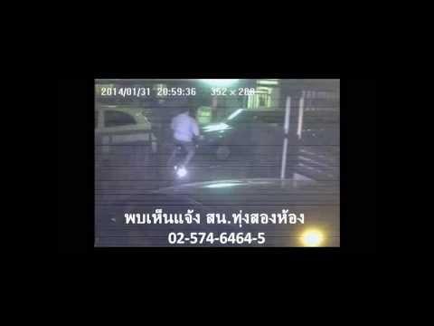 โจรขโมยจักรยานหลายคดี (HD)