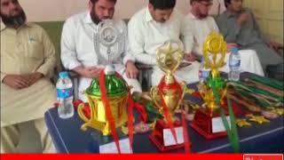 Malakand TV Report ( Buner Blind Report by Abid Buneri )