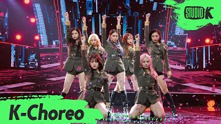 [K-Choreo 6K] CLC 직캠 'HELICOPTER' (CLC Choreography) l @MusicBank 200911