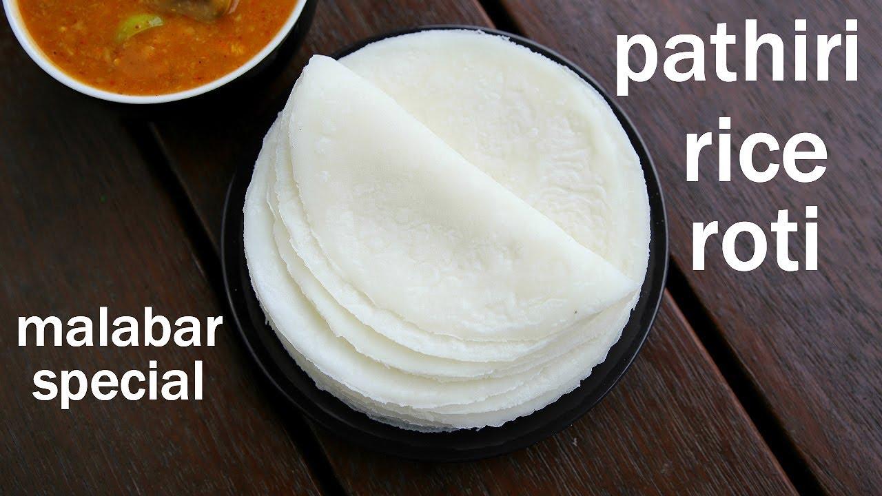 Pathiri Recipe Ari Pathiri Malbar Rice Pathiri