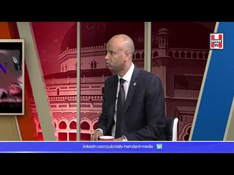 "Special Talk With ""Ahmed Hussen"" ( Immigration Minister Canada) On Hamdard TV"