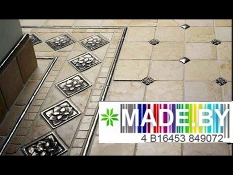 Производство керамической плитки для пола. MADE.BY