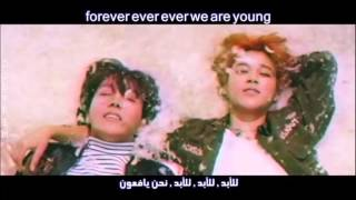 bts young forever epilogue arabic sub نطق