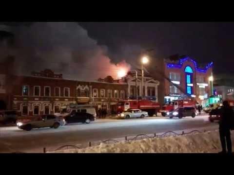 Пожар Иваново ВТБ до сих пор!?!!? Время 17-40!!! МЧС ЧЗН!?!