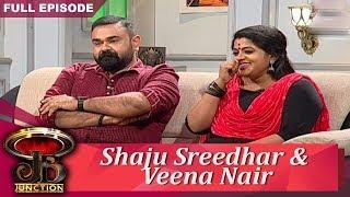 JB Junction : ഷാജു ശ്രീധറും വീണ നായരും ജെബി ജംഗ്ഷനിൽ | 22nd  March 2019 | Full Episode