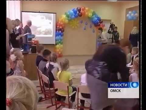 Омичи теперь могут отслеживать очередь в детский сад онлайн