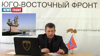 Житель Днепропетровска: украинские СМИ навязали людям ложные стереотипы