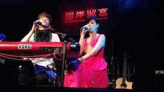 蕭閎仁新歌演唱會-安心亞-改版呼呼