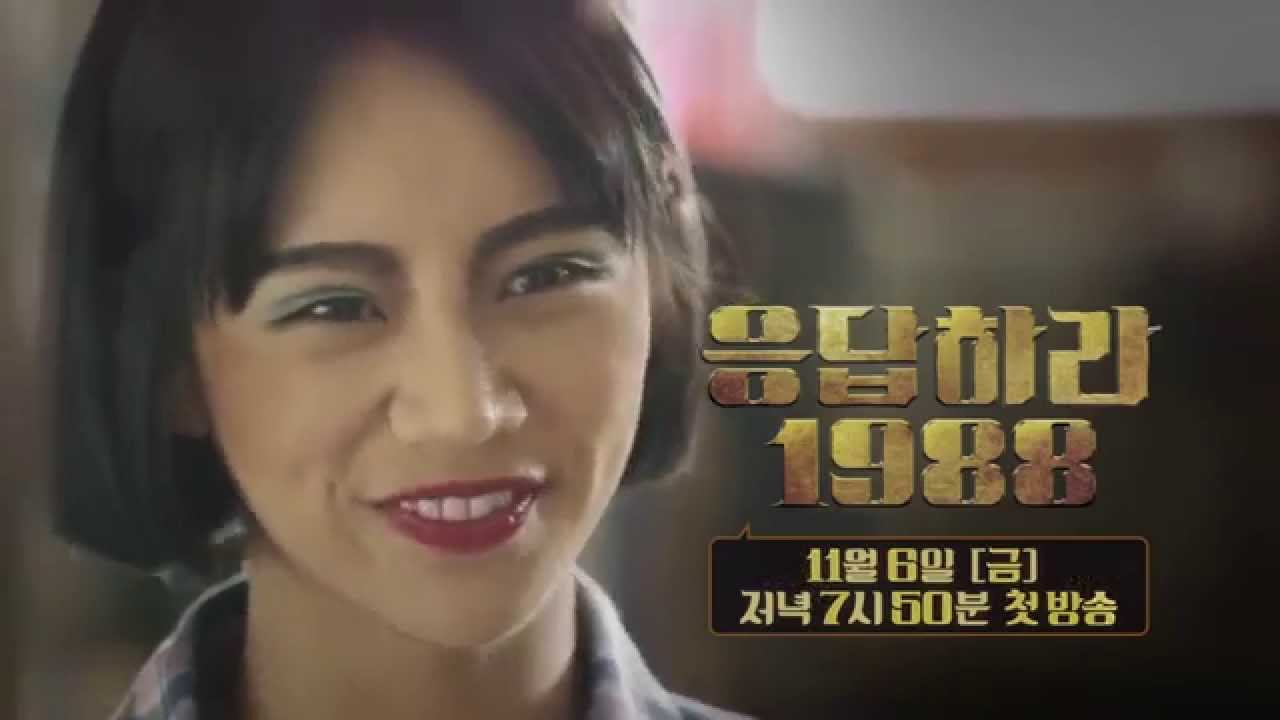 Reply 1988 Couples Ranked