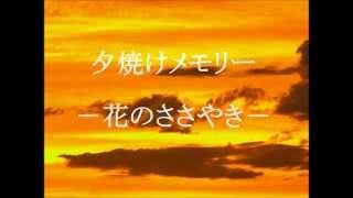 ザ・リリーズ - さよならの季節