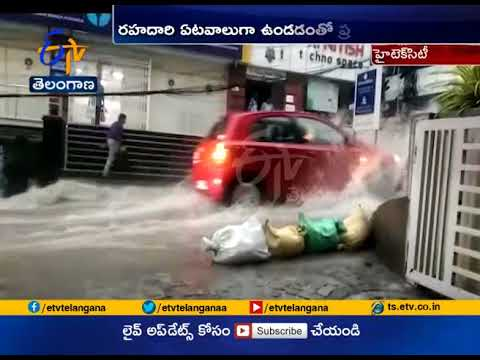 Heavy Rains Turn Roads Into Rivers | Madhapur | Hyderabad