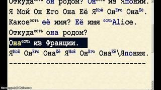 Урок 17  Спрашиваем имя и происхождение на английском  Повторяем местоимения