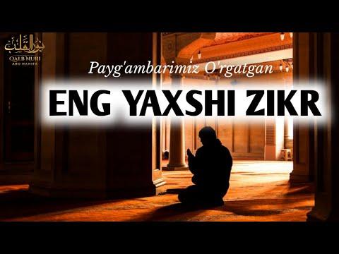 Payg'ambarimiz ﷺ O'rgatgan Eng Yaxshi Zikr (Abu Hanifah) 2016 HD