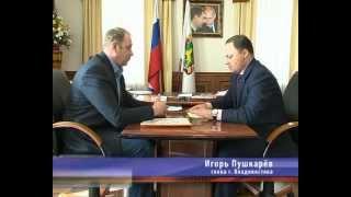 Совещание главы Владивостока по благоустройству