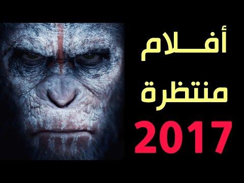 أكثر 10 أفلام منتظرة لعام 2017