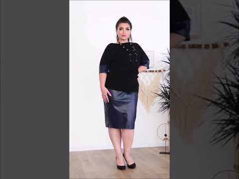 Костюм женский с кожаной юбкой, темно-синий