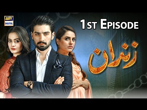Zindaan  - 1st Episode - 7th March 2017 - ARY Digital Drama