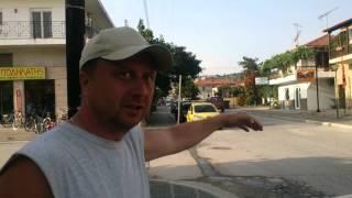 никити греция видео