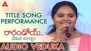 Raarandoi Veduka Chuddam Title Song Performance || Naga Chaitanya, Rakul Preet