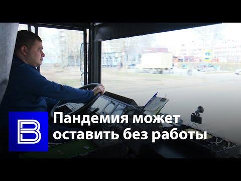 Кто в Воронеже рискует остаться без работы во время пандемии коронавируса