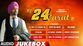 Jatt 24 Carat Da (Audio Jukebox) Harjeet Harman Full Album   Latest Punjabi Songs 2020