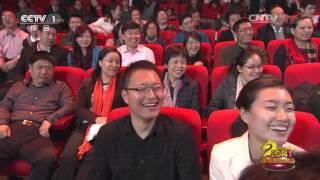 [2014年春晚]小品《人到礼到》 表演者:郭冬临等