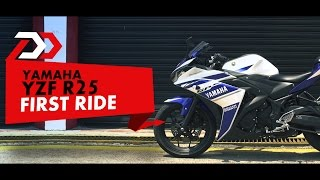 yamaha-r25-first-ride-powerdrift