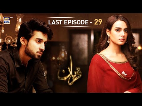 Qurban - Last Episode - 19th March 2018 - ARY Digital Drama