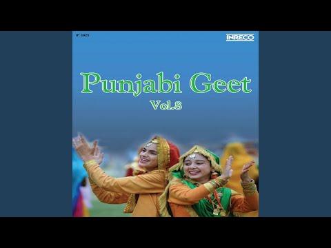 Punjabi Geet, Vol. 8