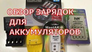 видео Аккумуляторные батареи. Виды аккумуляторов - Help for engineer