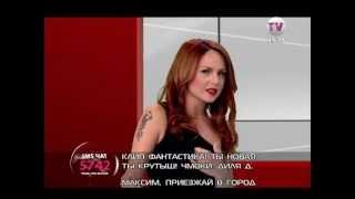 МакSим - ''Стол заказов'' (18.04.13)(, 2013-04-23T00:48:39.000Z)