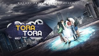 Tora Tora | Kannada Film Based on Time Travel Concept | ಟೋರ ಟೋರ | Theatrical Trailer [HD]
