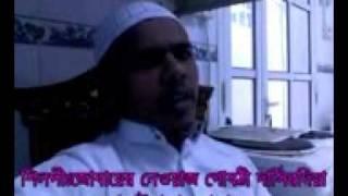 BANGLA ISLAMIC SONG ZOBAIR KIYAR