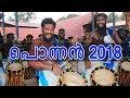 Ponnan Singari Melam 2018 Anayadi Pooram - Team Narahari