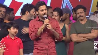 Nithiin Speech @ Bheeshma Pre Release Event | Rashmika | Venky Kudumula