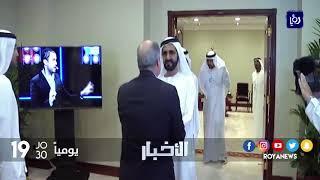 رئيس الوزراء ينقل رسالة خطية من جلالة الملك الى سمو الشيخ محمد بن راشد آل مكتوم - (14-11-2017)