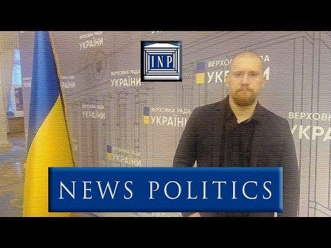 Іван Белецький в Верховній Раді України
