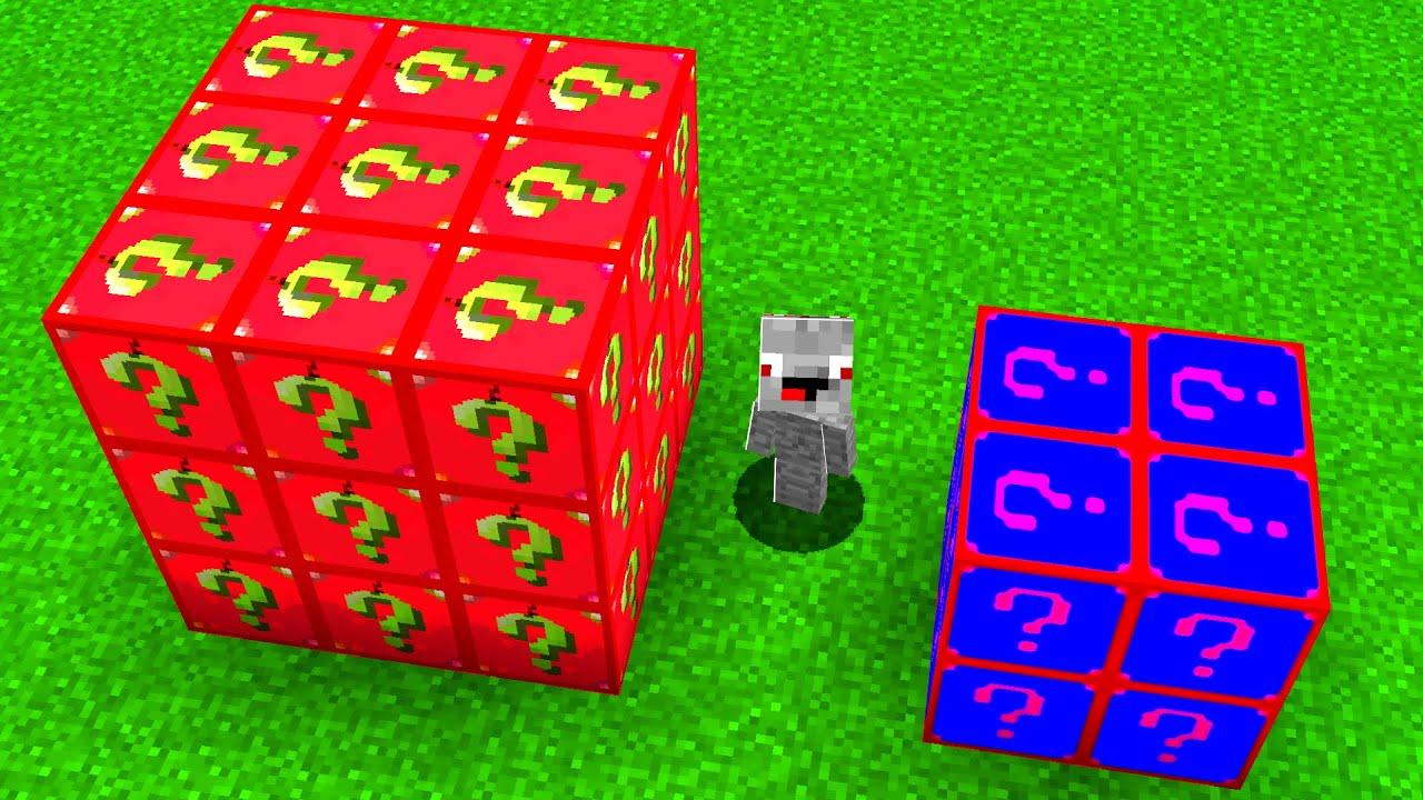 Download Wähle nicht den Falschen OP Lucky Block 🤫
