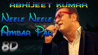 Neele Neele Ambar Par - Abhijeet Kumar (in Hindi)