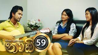 Naadi | Episode 59 - (2020-11-19) | ITN Thumbnail