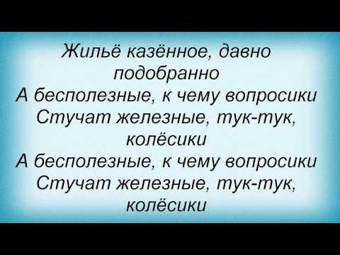 Клип Катя Огонек - Тук-Тук