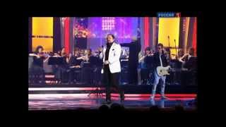 Стас Михайлов - Только ты (Все звёзды для любимой)
