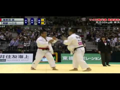 JUDO - The best match of All japan 2016 U- 66 kg