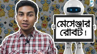 How to create Facebook page message auto response bot - Feat...