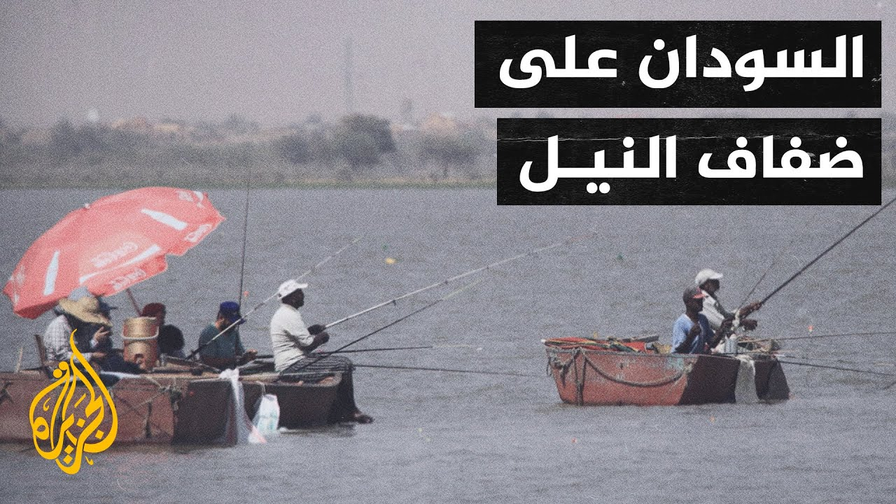 السودان.. ارتباط وجداني بثقافة أهل النيل وأغانيهم الشعبية  - 20:55-2021 / 7 / 25
