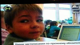 Школа ФГОС ТВ