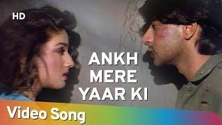 Ankh Mere Yaar Ki Dukhe (HD) | Ek Hi Raasta Songs | Ajay Devgan & Raveena Tandon | Pankaj Udhas Hits