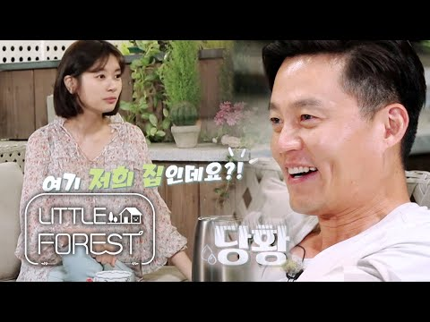 "Lee Seo Jin ""Why Do You Keep Spitting The Seeds There?"" [Little Forest Ep 1]"