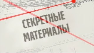 видео Материалы за 20.03.2010 » ремонт митсубиси лансер